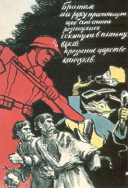 Soviet Propaganda Poster WW2 Anti-Polish